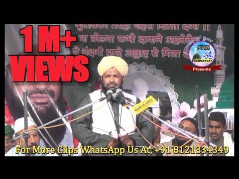 40 Qadam Par Fateha Kyu? Allama Ahmed Naqshbandi Sahab Qibla.