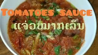 How to cook tomatoes sauce Lao food ແຈ່ວໝາກເລັ່ນ