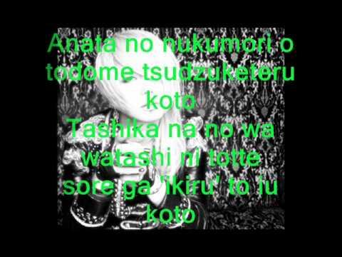D=out   Taion Lyrics