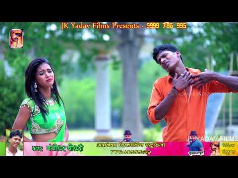 2018 Famous Bhojpuri Song || दिलवा दुखा गइलू || Dilwa Dukha Gailu || Bansidhar Chaudhary