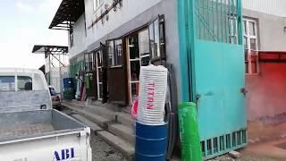 Ноокат сантехника магазин