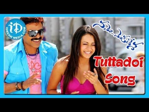 Tuttadoi Song - Namo Venkatesa Movie Songs - Venkatesh - Trisha Krishnan