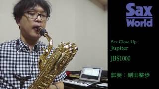 Jupiter JBS1000試奏動画