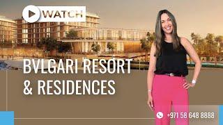 Обзор Meraas BVLGARI Resort Residences Dubai Jumeira Bay Апартаменты пентхаусы и виллы в Дубае