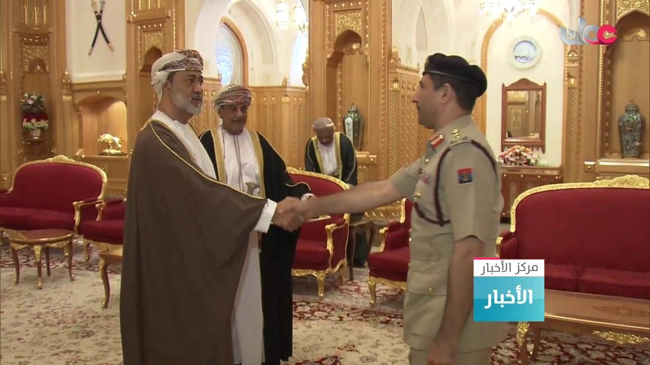 جلالة السلطان هيثم بن طارق المعظم ينعم بأوسمة على الفريق الطبي الذي تابع علاج جلالة السلطان الراحل