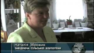 Білл Ґейтс обладнує комп`ютерами бібліотеки в Україні