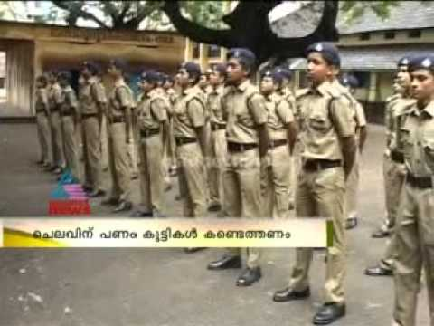 Students police cadets programme: no fund from government:കു