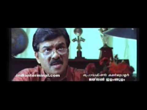 Swale Swantham Lekhakan Trailer  new malayalam movie