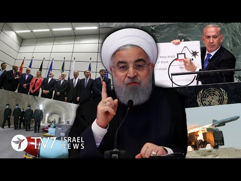 Israel-UAE-Bahrain To Present United-stance To US; Iran Rejects Any Compromise-TV7 Israel News 03.02