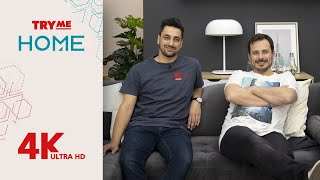 TryMe HΟΜΕ: Premium Υπηρεσίες Smart Home
