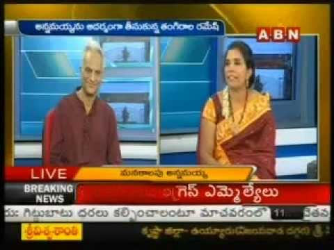 ABN Andhrajyothy Interview