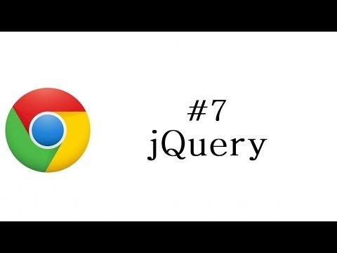 Chrome Extension Tutorial - 7 - jQuery