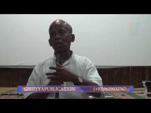 BANU EDUCATION PART-12 Healer Baskar (Peace O Master)