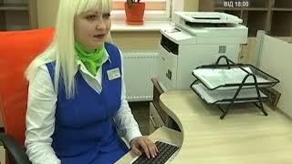 Центр предоставления административных услуг открыли в Доброполье