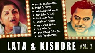 Best of LATA and K SHORE All Time Hits  Evergreen Romantic Songs