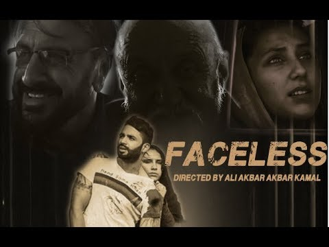 Faceless نقاب پوش  (Afghan full length feature film 2016 - Director's cut)