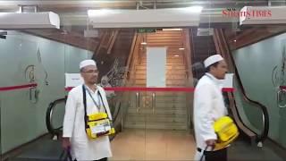 Arrival of KT3 haj pilgrims to Al-Haram Hotel, Medina