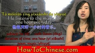 Before, After, When, Then, During: Chinese Mandarin Lessons