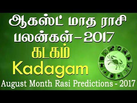 Kadagam Rasi (Cancer) August Month Predictions 2017 – Rasi Palangal