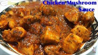 Chicken With Chunky Mushroom Sauce | Chicken Mushroom Sauce Recipe