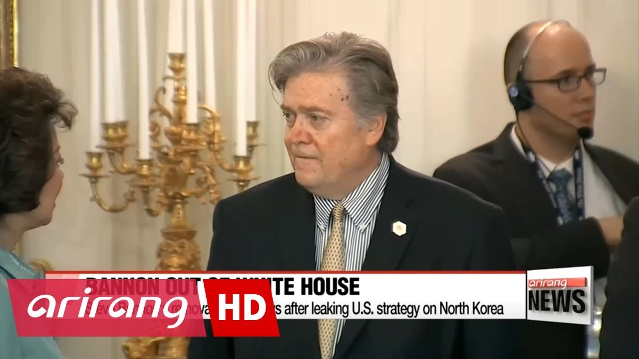 Steve Bannon out as White House chief strategist - YouTube