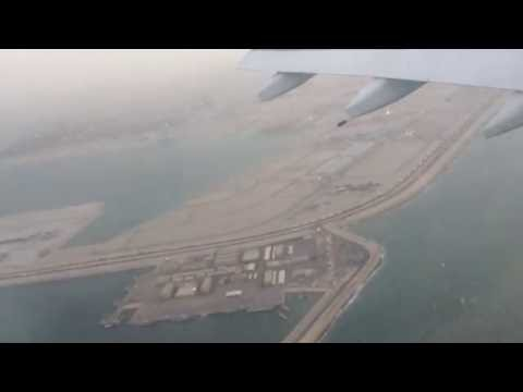Amazing landing at  Muharraq, Bahrain!