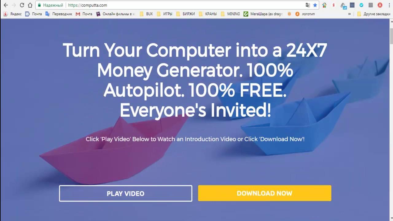 Программа для заработка биткоин видео как рассчитать стоп лосс форекс