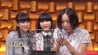 Perfumeの青春時代、イライラ棒、おジャ魔女カーニバル!!、「Perfumeで...