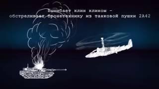 Самое Страшное И Ужасное Оружие России! Смотреть всем