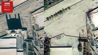 చైనాలో మసీదులను కూల్చివేసినట్లు చూపిస్తున్న శాటిలైట్ చిత్రాలు - బీబీసీ ప్రపంచం - BBC News Telugu