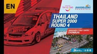 [EN] Thailand Super 2000 / Thailand Touring Car : Round 4 @Bangsaen Street Circuit,Chonburi