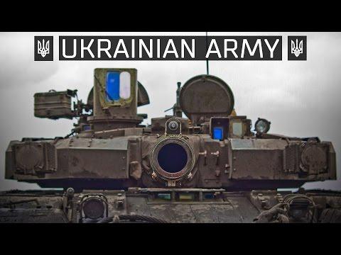 Армія України: 'Загартовані