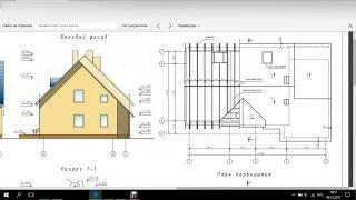 курсовая работа # как выглядит курсовая работа по теме #Малоэтажный жилой дом#