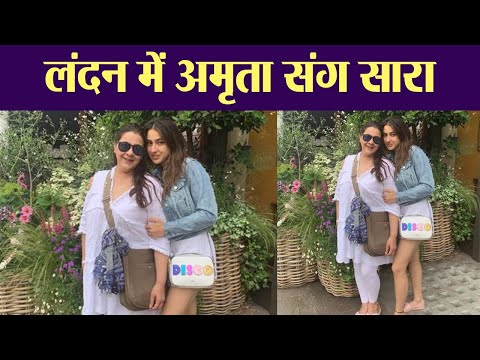 Sara Ali Khan enjoys with mother Amrita Singh in London; Check Out   FilmiBeat Mp3