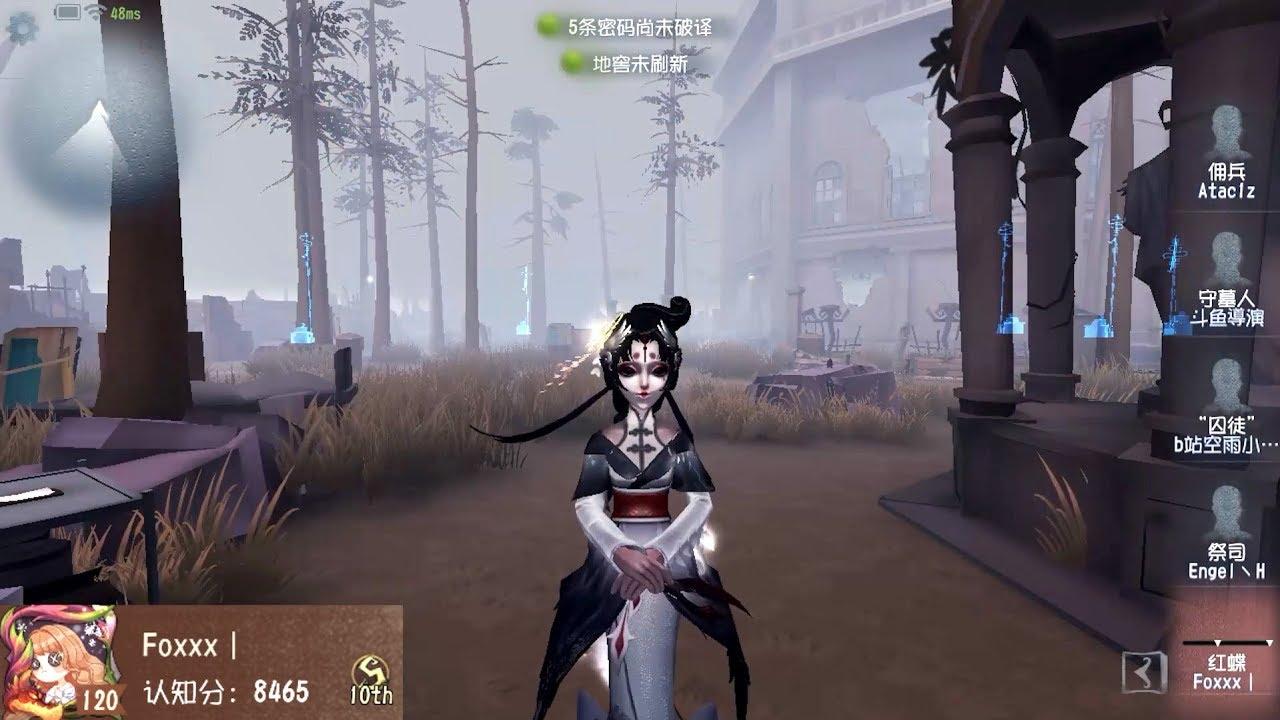 #302 Geisha 10th | Pro Player | China Server | Sacred Heart Hospital | Identity V