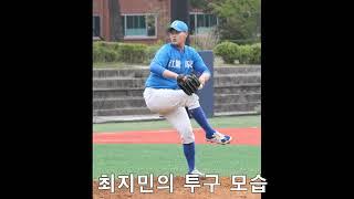 강릉고 최지민(3학년 좌완투수, 186cm, 94Kg)…