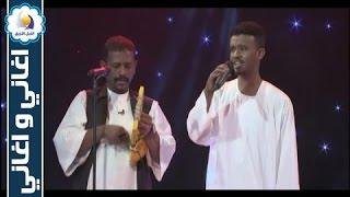 حسين الصادق ومحمد النصري عودة المفقود اغاني واغاني رمضان2016