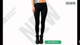 распродажа женской одежды интернет магазин