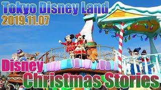 【高画質】今年も帰ってきました!スニーク初回 東京ディズニーランド ディズニークリスマスストーリーズ ミッキーミニーポジ