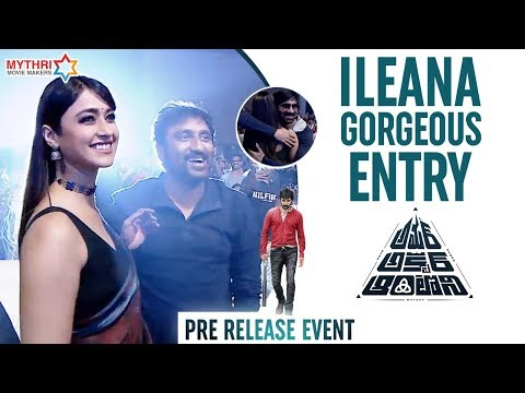 Ileana Gorgeous Entry   Amar Akbar Anthony Pre Release Event   Ravi Teja   Thaman S   Sreenu Vaitla