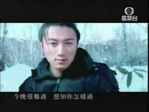 nicholas tse 謝霆鋒-啟示錄MV