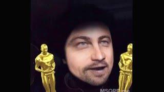 Мой Оскар за песню)