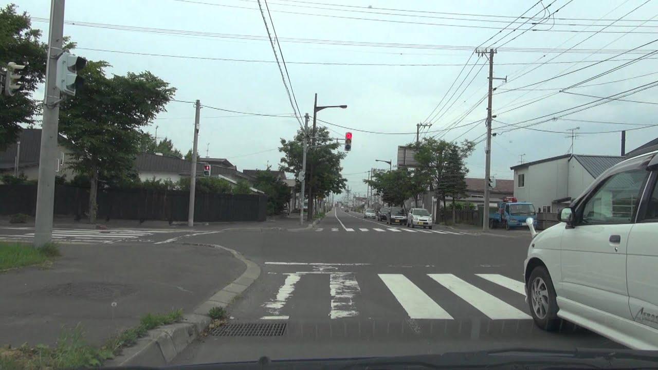 北海道道92号斜里停車場線:国道...