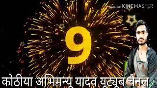 Pramod premi 2019 happy new year song 2019