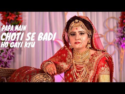 Best Song for vidai | Papa main Choti se | Sana weds Dildar | 2018 | Hadoti Sudio | +91 98751 79393