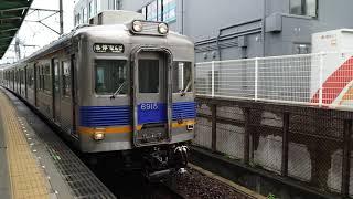 南海高野線北野田駅6000系(6915+6019編成)各停なんば行停車