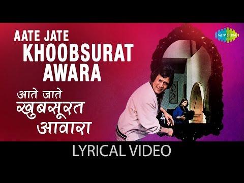 Aate Jate Khoobsurat Awara With Lyrics  आते जाते खूबसूरत आवारा गाने के बोल   Anurodh   Rajesh/Dimple