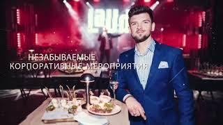 Ведущий - Киев. Денис Шепотинник.