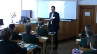Урок Метенчука Валерія Івановича. Учитель року - 2017. Номінація