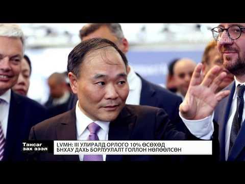 BI: Лхагва гарагт дэлхийн топ 200 тэрбумтны хөрөнгө 99 тэрбум ам.доллараар буурав | BTVM ВИДЕО